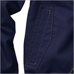 自重堂 54030  [春夏用]JAWIN 空調服 制電 長袖ブルゾン ポケット