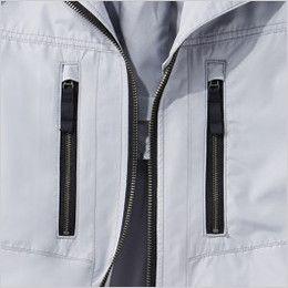 自重堂JAWIN 54080SET [春夏用]空調服セット フルハーネス対応 長袖ブルゾン ポリ100% デザインファスナー