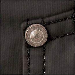 自重堂 55100 [春夏用]JAWIN 長袖ジャンパー(綿100%) リベット