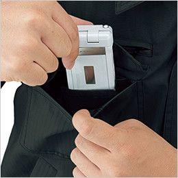 自重堂 55200 [春夏用]JAWIN 長袖ブルゾン 携帯電話収納ポケット