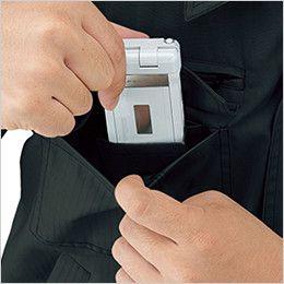 自重堂 55214 [春夏用]JAWIN 半袖シャツ 携帯電話収納ポケット