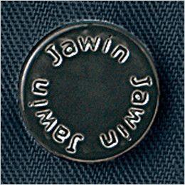 自重堂 55214 [春夏用]JAWIN 半袖シャツ オリジナルデザインボタン