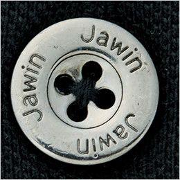 自重堂 55354 [春夏用]JAWIN 鹿の子半袖ポロシャツ ロゴ入りボタン