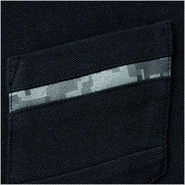 自重堂 55354 [春夏用]JAWIN 鹿の子半袖ポロシャツ カモフラプリントテープ