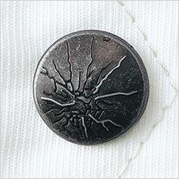 自重堂 55400 [春夏用]JAWIN 長袖ジャンパー オリジナルデザインボタン