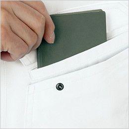 自重堂 55404 [春夏用]JAWIN 長袖シャツ(迷彩柄)  二重ポケット