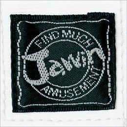 自重堂 55404 [春夏用]JAWIN 長袖シャツ(迷彩柄) ワンポイント