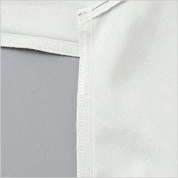 自重堂JAWIN 55700 [春夏用]長袖ジャンパー(新庄モデル) 消臭&抗菌テープ