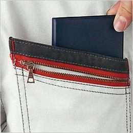 自重堂JAWIN 55700 [春夏用]長袖ジャンパー(新庄モデル) 二重ポケット