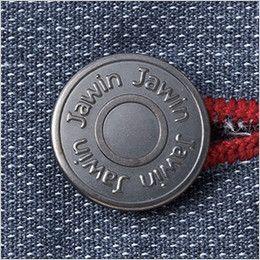 自重堂JAWIN 56402 [春夏用]ノータックカーゴパンツ(新庄モデル) タックボタン