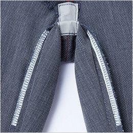 自重堂JAWIN 56402 [春夏用]ノータックカーゴパンツ(新庄モデル) 消臭&抗菌テープ
