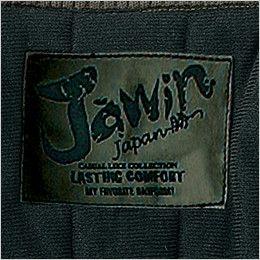 自重堂JAWIN 58120 防寒ブルゾン 背中プリント