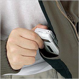 自重堂JAWIN 58120 防寒ブルゾン 内ポケット(携帯電話ポケット付)