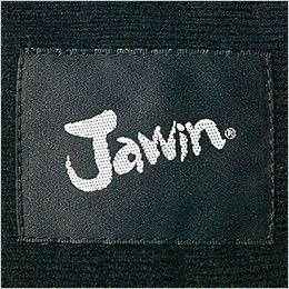 自重堂JAWIN 58133 防寒ショートコート(フード付) 背ネーム