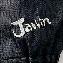 自重堂JAWIN 58133 防寒ショートコート(フード付) Jawinロゴ刺繍