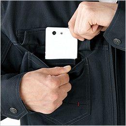 自重堂Z-DRAGON 71200 綿100%ジャンパー 携帯電話収納ポケット