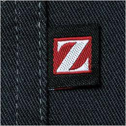 自重堂Z-DRAGON 71200 綿100%ジャンパー ワンポイント