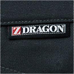 自重堂Z-DRAGON 71201 綿100%ノータックパンツ ワンポイント