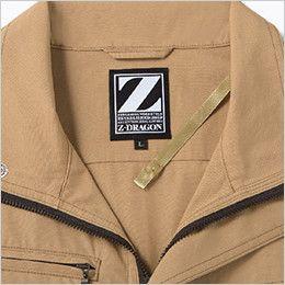 自重堂Z-DRAGON 74000 [春夏用]空調服 綿100% 長袖ブルゾン 空気の通り道を調節する首元の調整ヒモ