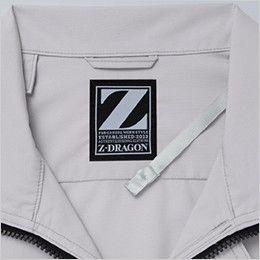 自重堂Z-DRAGON 74020SET [春夏用]空調服セット 長袖ブルゾン 調整ヒモ