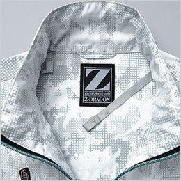 自重堂Z-DRAGON 74050 [春夏用]空調服 迷彩 長袖ブルゾン ポリ100% 調整ヒモ