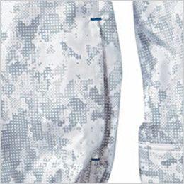 自重堂Z-DRAGON 74050 [春夏用]空調服 迷彩 長袖ブルゾン ポリ100% ポケット