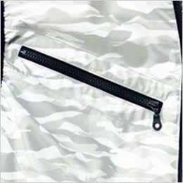 自重堂Z-DRAGON 74070 [春夏用]空調服 迷彩 ベスト ポリ100% ファスナーポケット