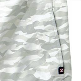 自重堂Z-DRAGON 74070 [春夏用]空調服 迷彩 ベスト ポリ100% ポケット