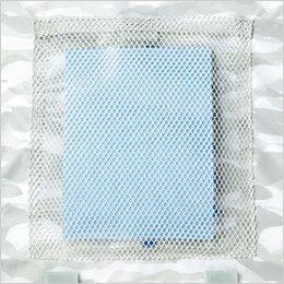 自重堂Z-DRAGON 74070 [春夏用]空調服 迷彩 ベスト ポリ100% 保冷剤用メッシュポケット