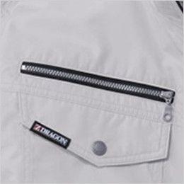 自重堂Z-DRAGON 74090SET [春夏用]空調服セット 半袖ブルゾン ポリ100% ファスナー