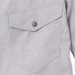 自重堂Z-DRAGON 74090SET [春夏用]空調服セット 半袖ブルゾン ポリ100% ポケット