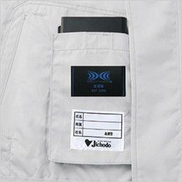 自重堂Z-DRAGON 74090SET [春夏用]空調服セット 半袖ブルゾン ポリ100% バッテリー専用ポケット