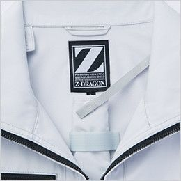 自重堂Z-DRAGON 74120 [春夏用]空調服 フルハーネス対応 長袖ブルゾン 首元の調整ヒモ