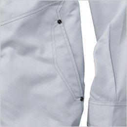 自重堂Z-DRAGON 74120 [春夏用]空調服 フルハーネス対応 長袖ブルゾン 両脇 ポケット