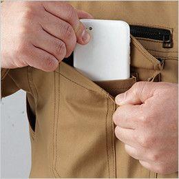 自重堂 75004 Z-DRAGON ストレッチ長袖シャツ 携帯電話収納ポケット