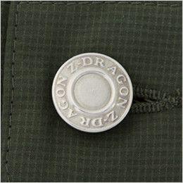 自重堂Z-DRAGON 75102 [春夏用]ストレッチカーゴパンツ タックボタン