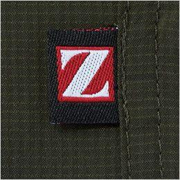 自重堂Z-DRAGON 75102 [春夏用]ストレッチカーゴパンツ ワンポイント