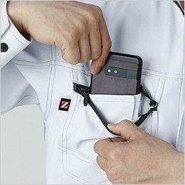 自重堂Z-DRAGON 75300 [春夏用]製品制電長袖ジャンパー(男女兼用) 携帯電話収納ポケット