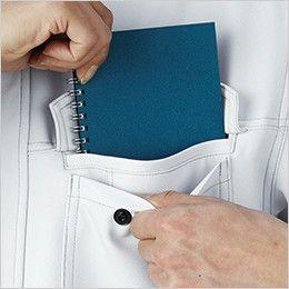 自重堂Z-DRAGON 75300 [春夏用]製品制電長袖ジャンパー(男女兼用)  二重ポケット