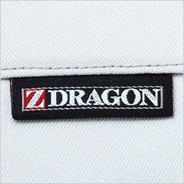 自重堂Z-DRAGON 75301 [春夏用]製品制電ノータックパンツ(男性用) ワンポイント