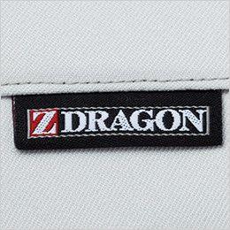 自重堂Z-DRAGON 75302 [春夏用]製品制電ノータックカーゴパンツ(男性用) ワンポイント