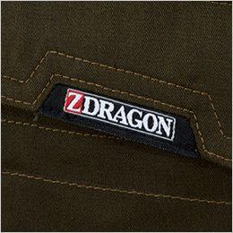 自重堂 75402 [春夏用]Z-DRAGON サマーツイルノータックカーゴパンツ ワンポイント(カーゴポケット)