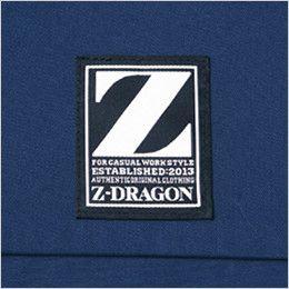 自重堂Z-DRAGON 75500 [春夏用]製品制電長袖ジャンパー 背ネーム