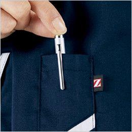自重堂Z-DRAGON 75500 [春夏用]製品制電長袖ジャンパー ペン差し