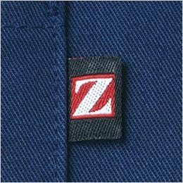 自重堂Z-DRAGON 75500 [春夏用]製品制電長袖ジャンパー ワンポイント