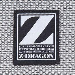 自重堂 75904 Z-DRAGON ストレッチ長袖シャツ(男女兼用) ブランドロゴの背ネーム