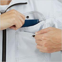 自重堂 75904 Z-DRAGON ストレッチ長袖シャツ(男女兼用) 二重ポケット