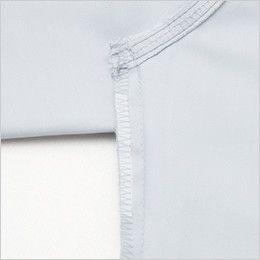 自重堂 75904 Z-DRAGON ストレッチ長袖シャツ(男女兼用) 消臭&抗菌テープ