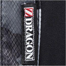 自重堂Z-DRAGON 78000 プルオーバー ワンポイント