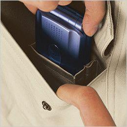 自重堂 80200 綿100%ストレッチブルゾン 右胸 携帯電話収納ポケット